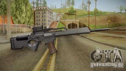 HK SL8 Assault Rifle для GTA San Andreas