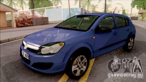 Vauxhall Astra H для GTA San Andreas