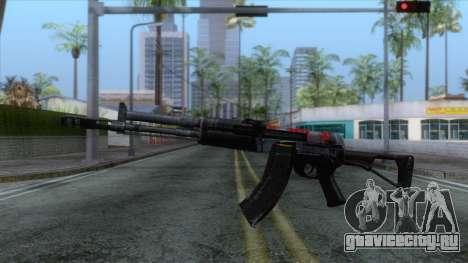 Counter-Strike Online 2 AEK-971 v4 для GTA San Andreas