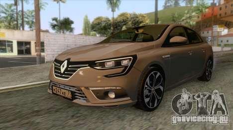 Renault Megane 4 Sedan 2017 для GTA San Andreas