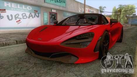 McLaren 720S 2017 v1 для GTA San Andreas