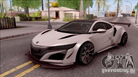 Acura NSX Forza Ediiton для GTA San Andreas