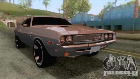 Dodge Challenger 426 Hemi 1970 для GTA San Andreas