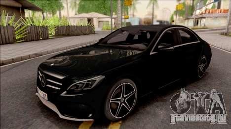Mercedes-Benz C250 AMG Line v2 для GTA San Andreas