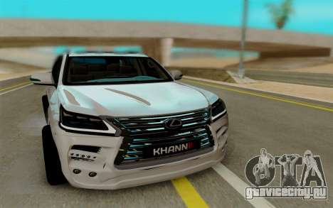Lexus Lx570 KHAN III для GTA San Andreas вид сзади