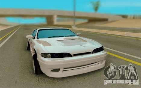 Nissan 200SX LS14 для GTA San Andreas