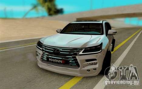 Lexus Lx570 KHAN III для GTA San Andreas