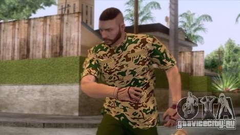 Skin Random 25 (Outfit Gunrunning) для GTA San Andreas