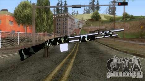 De Armas Cebras - Shotgun для GTA San Andreas