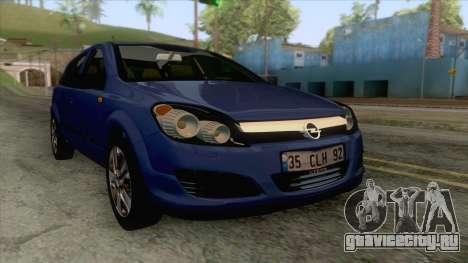 Opel Astra H для GTA San Andreas