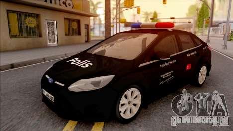 Ford Focus Özel Harekat Sivil Araç для GTA San Andreas
