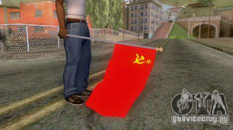 Flag of the Soviet Union для GTA San Andreas