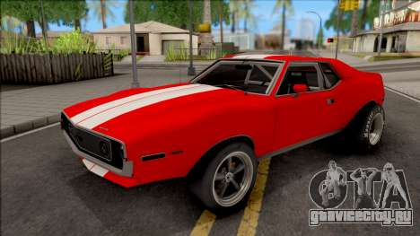 AMC Javelin AMX 401 Drag 1971 для GTA San Andreas
