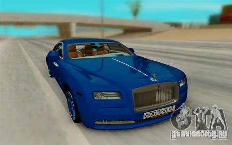 Rolls Royce Wraith для GTA San Andreas