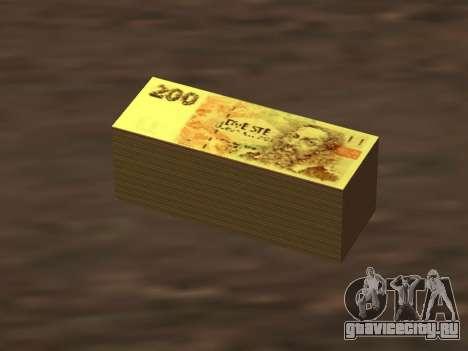 200 Kč для GTA San Andreas