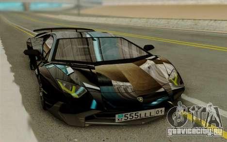 Lamborghini Aventador SV 2015 для GTA San Andreas