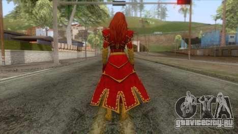Marvel Heroes - Phoenix (Horseman) для GTA San Andreas третий скриншот