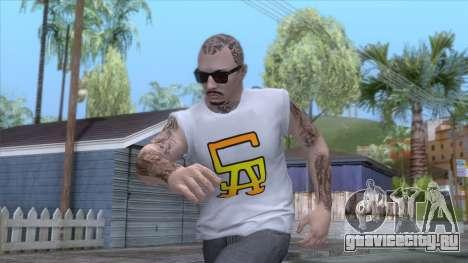 Outfit Gangsta - Skin Random v21 для GTA San Andreas