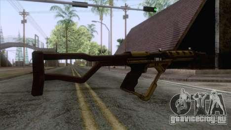 Evolve - Submachine Gun для GTA San Andreas второй скриншот