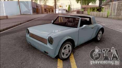 Comet Mini для GTA San Andreas