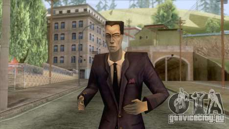 Half-Life - G-Man для GTA San Andreas