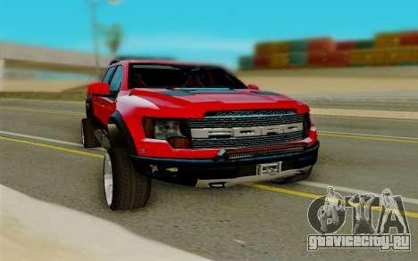 Ford F150 Raptor для GTA San Andreas