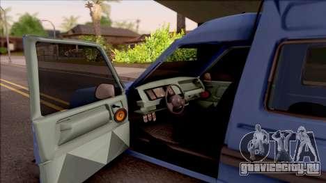 Renault Express для GTA San Andreas вид изнутри