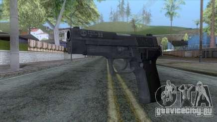 Zastava CZ99 для GTA San Andreas