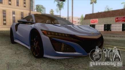 Acura NSX 2016 IVF для GTA San Andreas