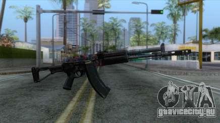 Counter-Strike Online 2 AEK-971 v3 для GTA San Andreas