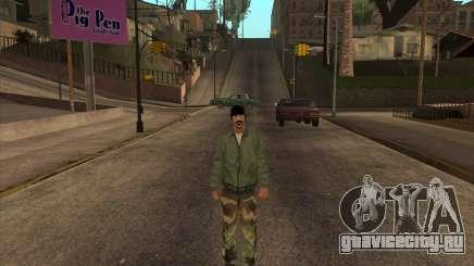 Psycho Beta Skin для GTA San Andreas