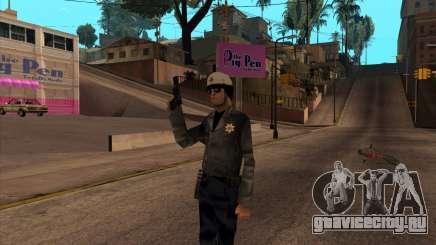 Beta Skin SFPDM для GTA San Andreas