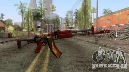 Counter-Strike Online 2 AEK-971 v2 для GTA San Andreas