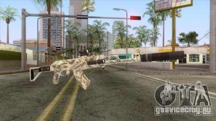 CoD: Black Ops II - AK-47 Benjamin Skin v2 для GTA San Andreas