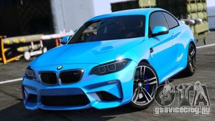 BMW M2 2016 для GTA 5