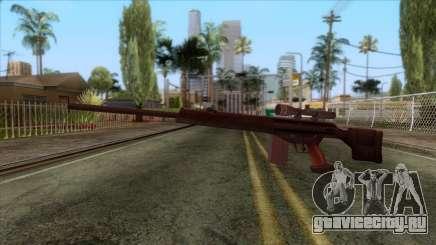 PSG1 Sniper Rifle для GTA San Andreas