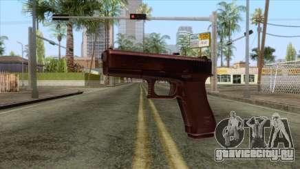 Glock 17 Original для GTA San Andreas