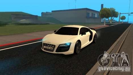 Audi R8 V10 Armenian для GTA San Andreas