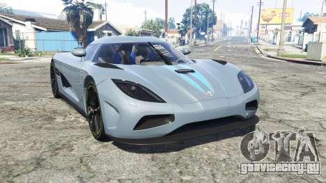 Koenigsegg Agera N 2011 [replace] для GTA 5