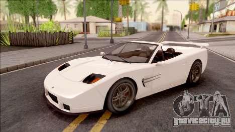 GTA IV Invetero Coquette Spyder IVF для GTA San Andreas