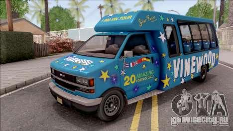GTA V Brute Tour Bus IVF для GTA San Andreas