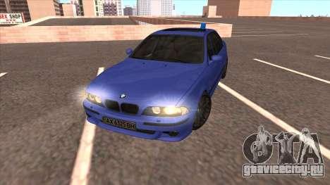 BMW E39 M5 для GTA San Andreas