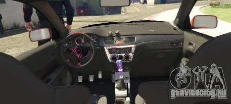 Mitsubishi Lancer Evolution IX Clinched