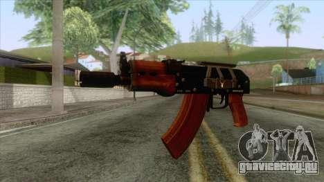 GTA 5 - Compact Rifle для GTA San Andreas