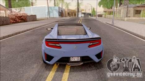 Acura NSX 2016 для GTA San Andreas вид сзади слева