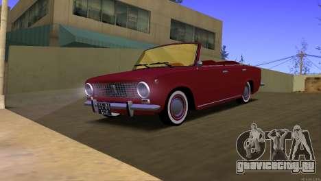 ВАЗ 2101 Кабриолет СССР для GTA San Andreas