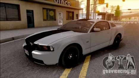 Ford Mustang GT 2010 SVT Rims для GTA San Andreas