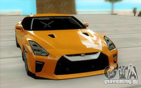 Nissan GTR 2017 для GTA San Andreas