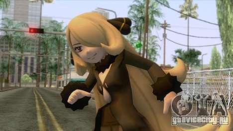 Cynthia Pokemon Skin для GTA San Andreas