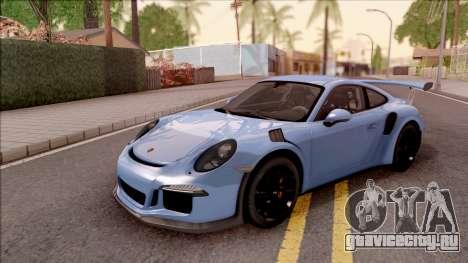 Porsche 911 GT3 RS 2016 для GTA San Andreas